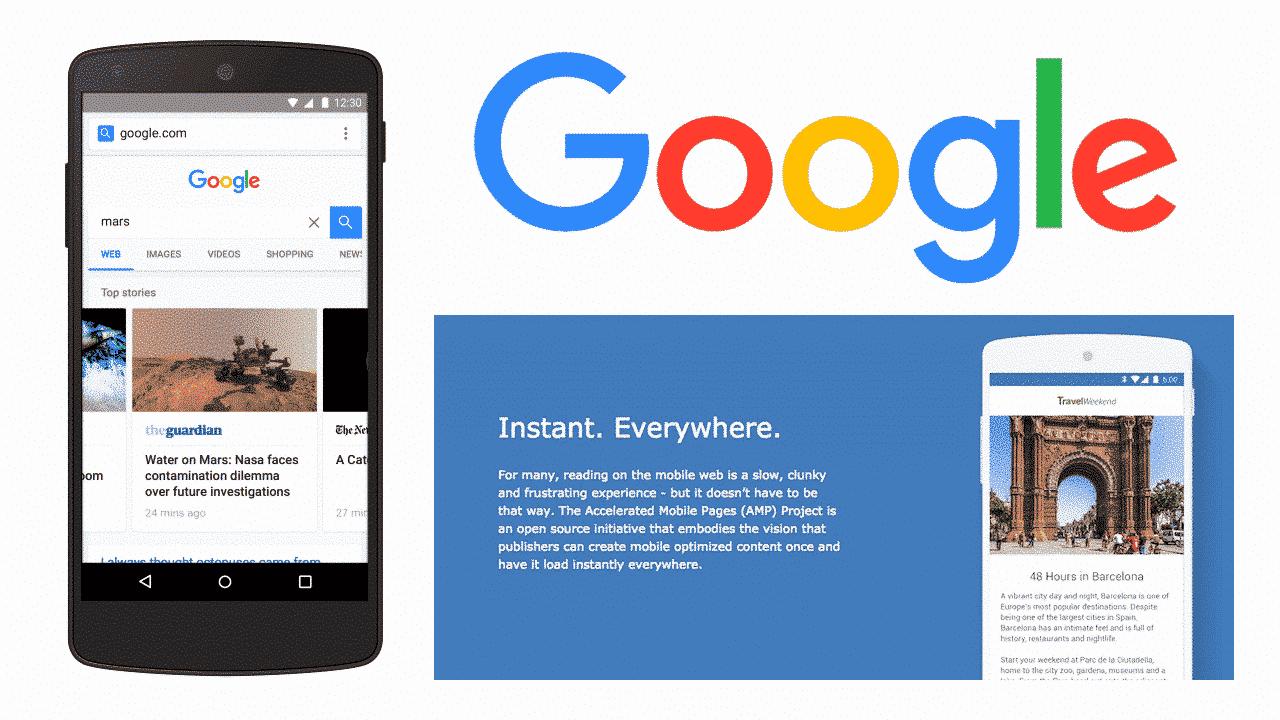 Qu'est-ce que Google AMP?
